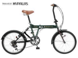 折畳自転車20インチ 6段ギア Rサス SC 07 GR ダークグリーン (お客様組立商品)