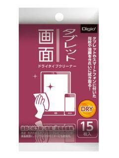 ナカバヤシ クリーニングシート ドライタイプ タブレット画面用 各種