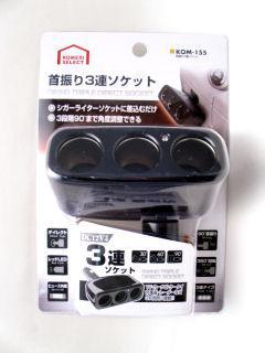 コメリセレクト 首振り3連ソケット KOM-155