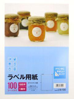 エーワン ラベル用紙 ノーカット 100片1面付 100枚入 L1A‐100