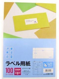 エーワン ラベル用紙 1200片12面付 100枚入 L12B100