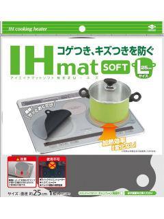 IHマット Soft L NEZU