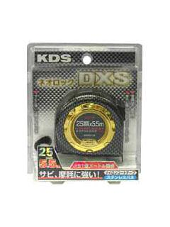 ネオロック DXS25-55センチ