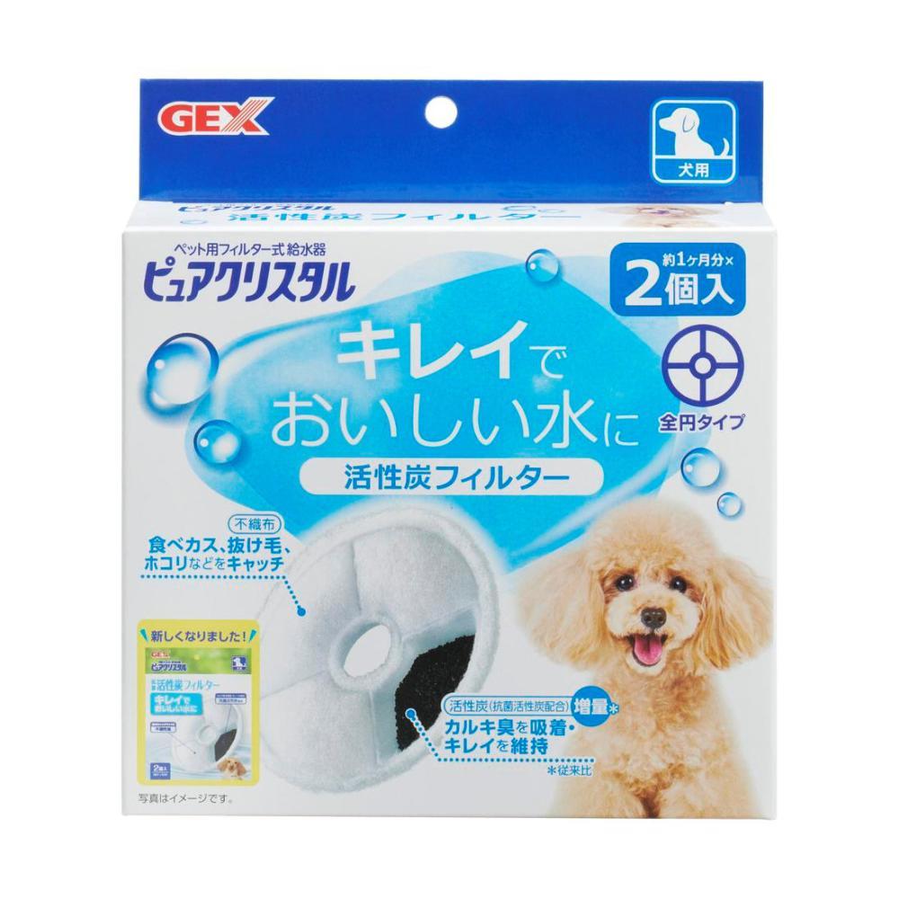 GEX ピュアクリスタル用フィルター 犬用 各種