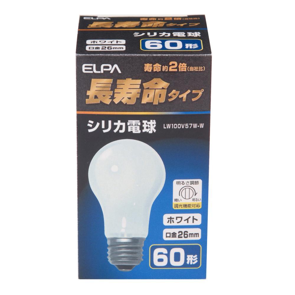 ELPA 長寿命シリカ LW100V ホワイト 各種