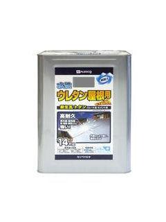 水性ウレタン屋根用 銀黒 14kg