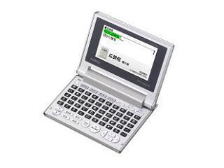 カシオ 電子辞書 XD-C500GD シャンパンゴールド