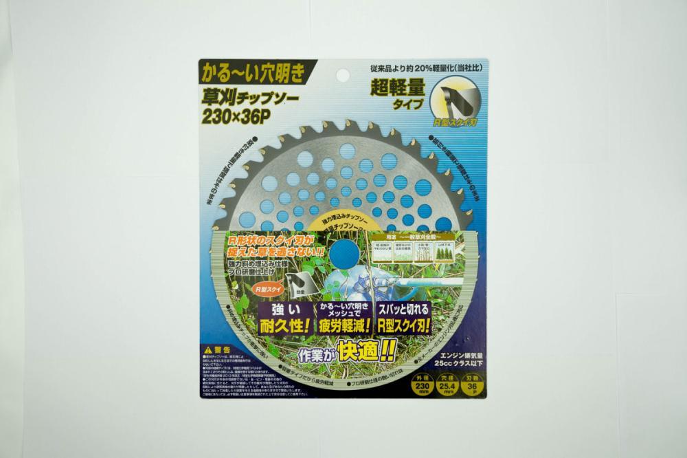 穴開き軽量メッシュチップソー230(福・三・岡)