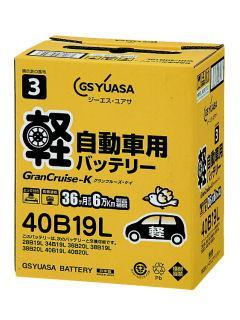 【クリックで詳細表示】ユアサ 軽自動車用バッテリー GKI-40B19L