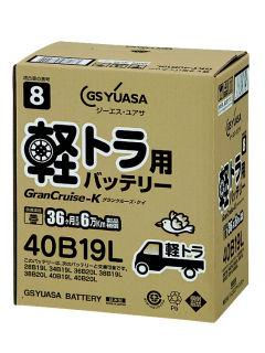 【クリックで詳細表示】ユアサ 軽トラ用バッテリー GKT-40B19L
