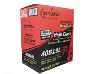 【クリックで詳細表示】ジーエスユアサ グランクルーズバッテリー GHC-40B19L