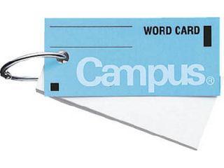 コクヨ 単語カード 各種