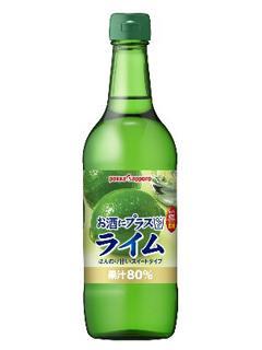 ポッカサッポロ お酒にプラス ライム 540ml