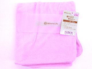 綿ベロア枕カバー 各種