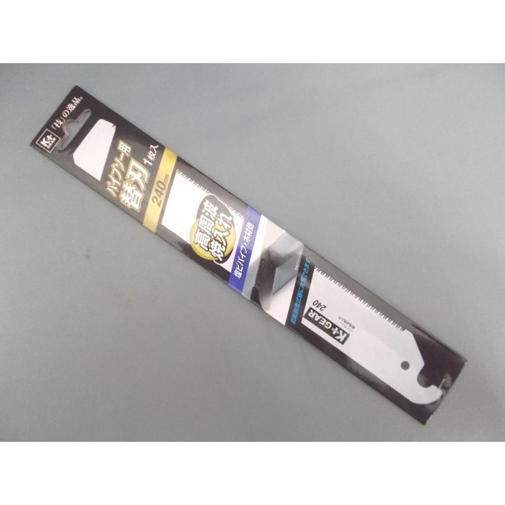 K+GEAR マルチパイプソー 替刃