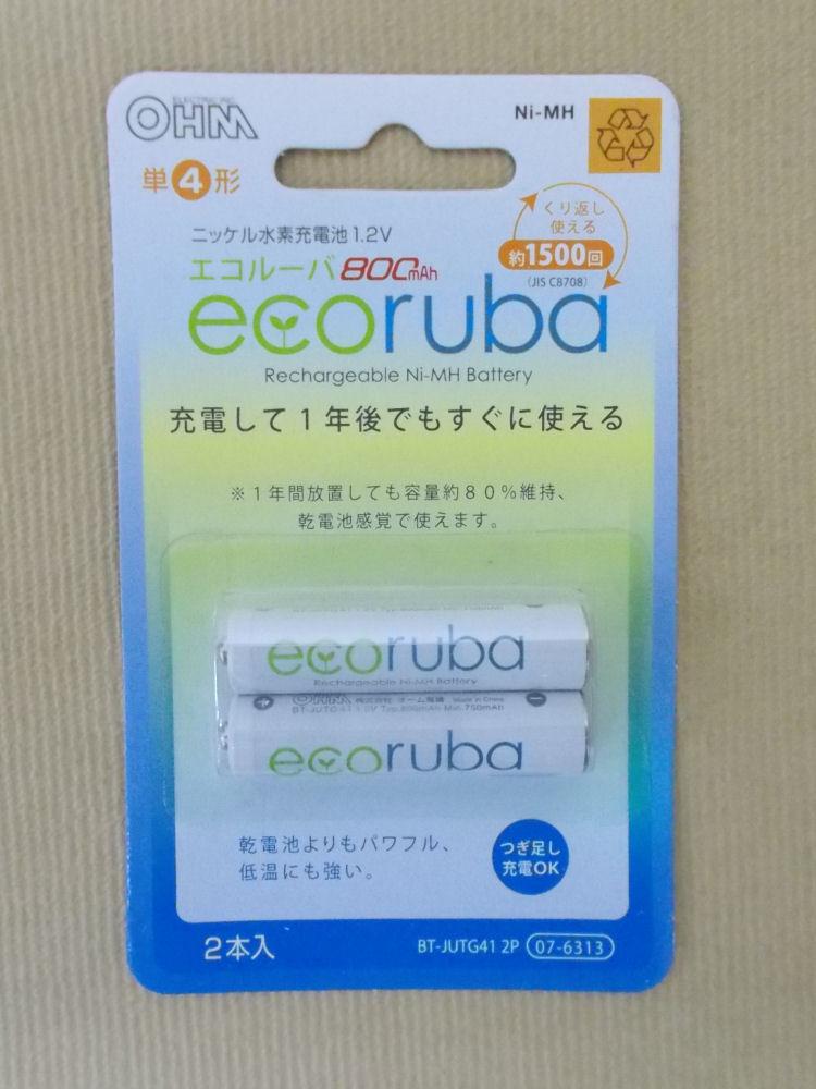 エコルーバ充電池 単4 BT-JUTG41 2P