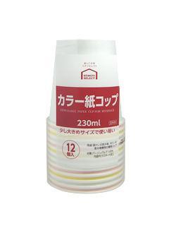 コメリセレクト 使い捨てコップ カラーペーパーカップ 230ml 12個入