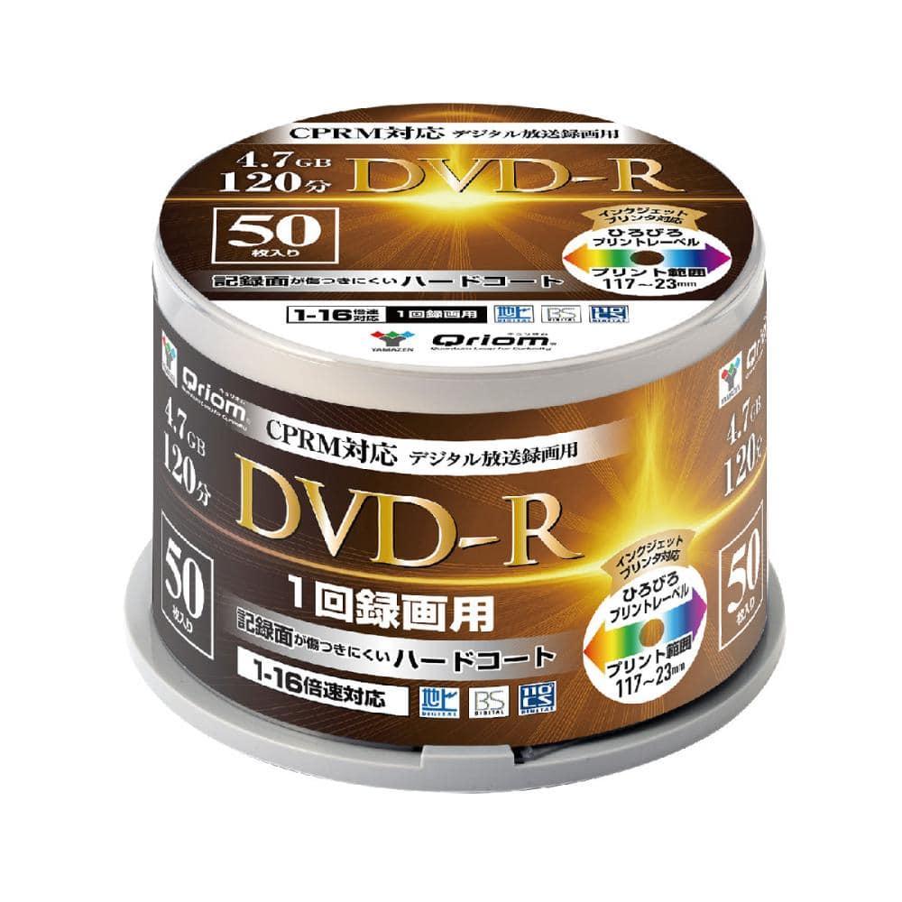 DVD-R 50枚スピンドル 16倍速 4.7GB 約120分 デジタル放送録画用