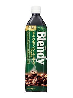 AGF ブレンディボトルコーヒー 900ml各種
