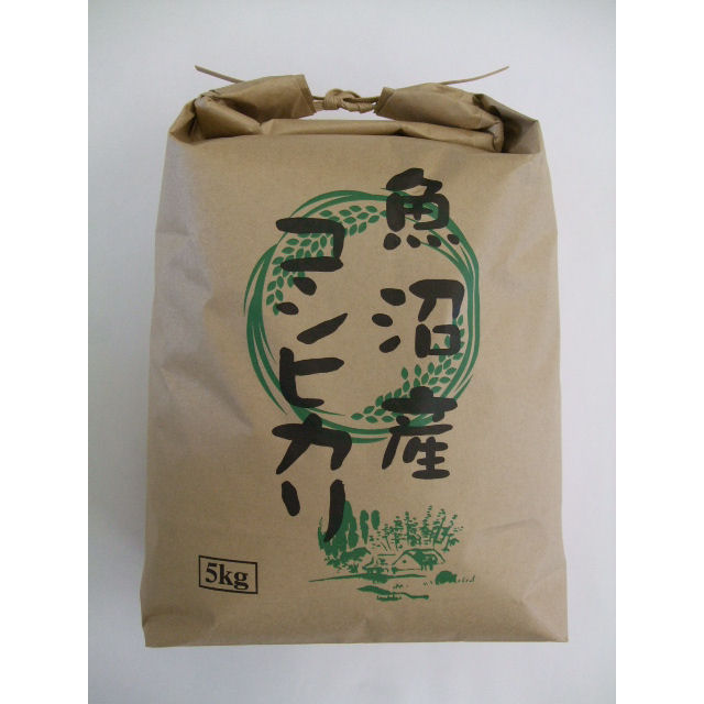 新袋米袋 5kg 魚沼産