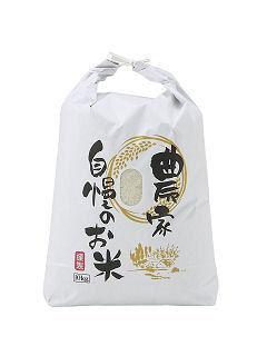 新袋米袋 10kg 舟底 (白・窓付き)
