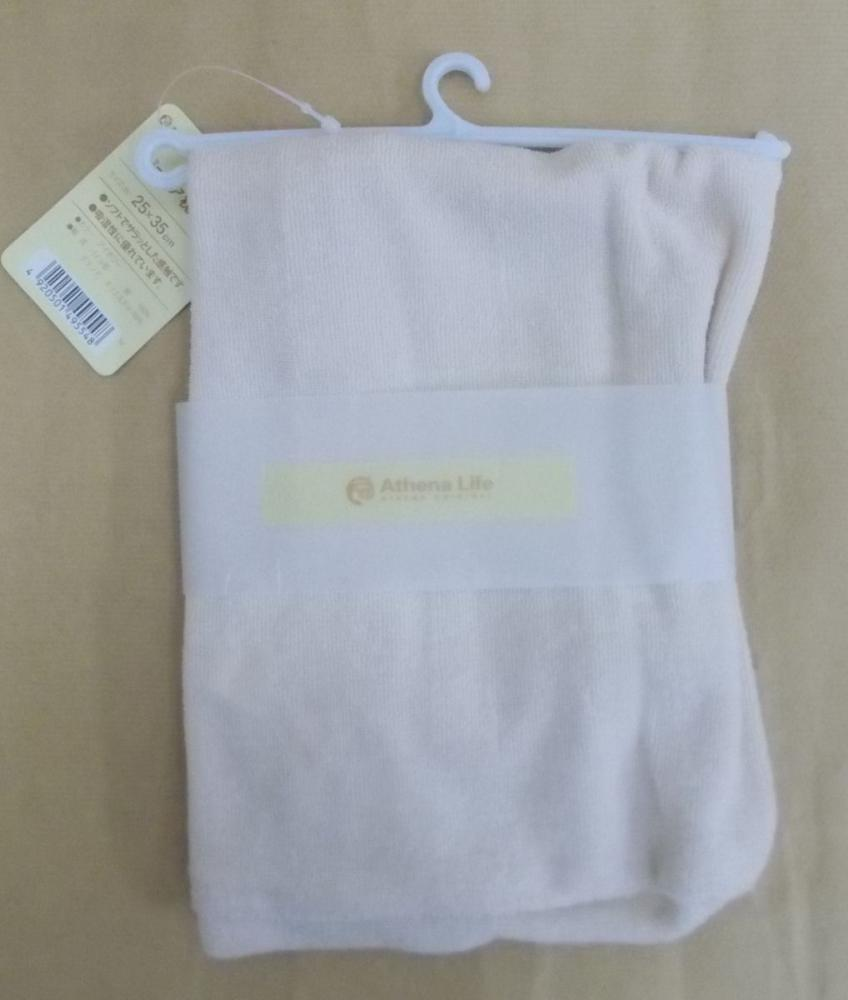 ジュニア用低反発枕カバー アイボリー 35×25×4~5.5