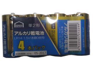 コメリセレクト アルカリ乾電池 単2形4本パック