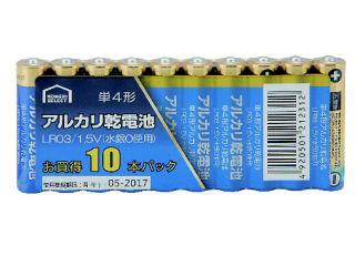 コメリセレクト アルカリ乾電池 単4形 10本パック