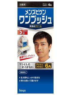 メンズビゲン ワンプッシュ 早染めクリーム 6A(アッシュブラウン)