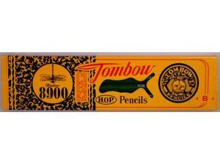トンボ鉛筆 鉛筆8900 B