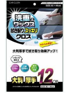 コメリセレクト 洗車&ワックス拭き取りスッキリクロス ホワイト 12枚入 KW04