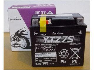 ユアサ オートバイ用バッテリー YTZ 各種