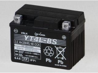 ユアサ オートバイ用バッテリー YT 各種