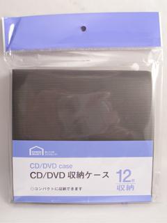 CD/DVDケース 12枚 FCD-1211BK ブラック