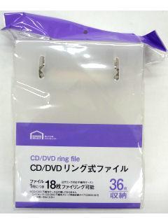 コメリセレクト CD/DVDリング式ファイル FCD-RG36C