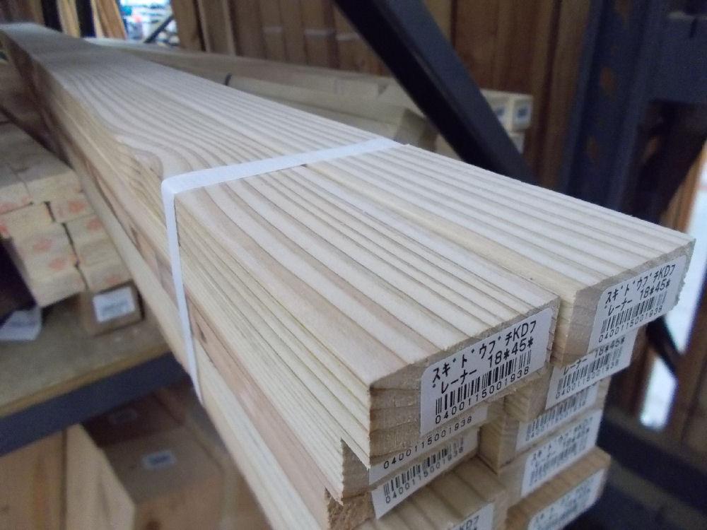 杉胴縁KDプレーナー (約)18×45×1820mm