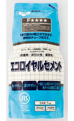 床材接着剤 エコロイヤルセメント パック 1kg