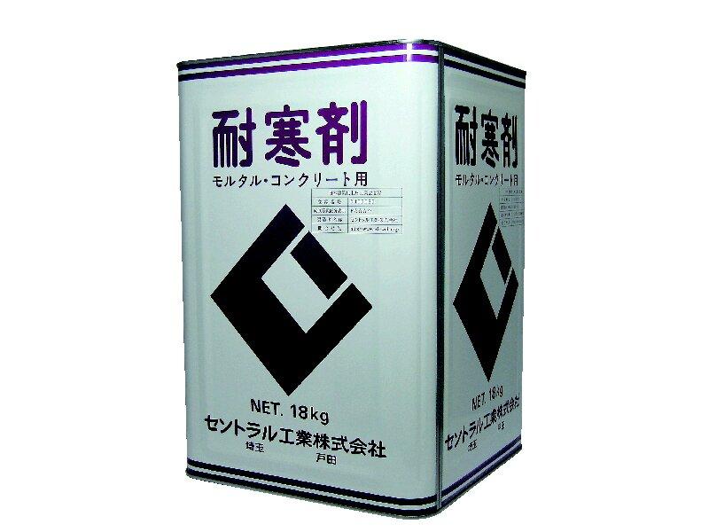 CIC 耐寒剤 18Kg