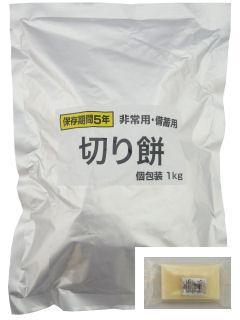 越後製菓 備蓄用・保存用 切り餅 1.0kg