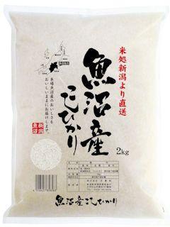 産地厳選魚沼 コシヒカリ 2kg