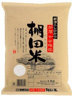 新潟県加茂七谷地区棚田 コシヒカリ 3kg