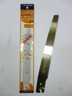 レザーソー LT24仮枠替刃 240 R724