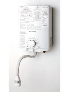 パロマ ガス湯沸器 PH-55V LPガス用(寒冷地)