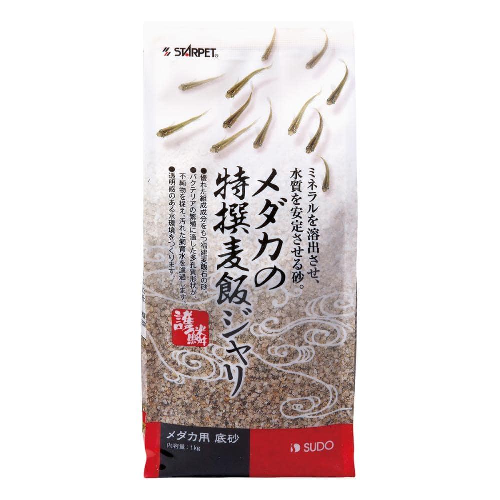 スドー メダカの特撰麦飯ジャリ 1kg
