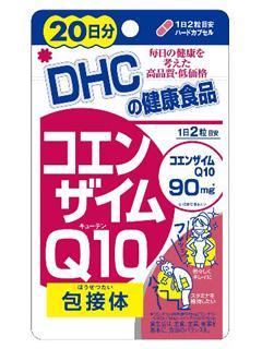 DHC コエンザイムQ10 包接体 20日分