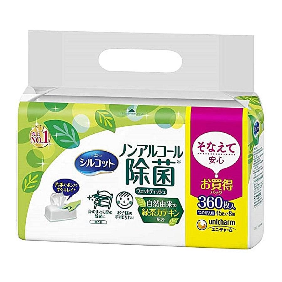 シルコット 除菌ウェットティッシュ ノンアルコール 詰替用 45枚×8個パック