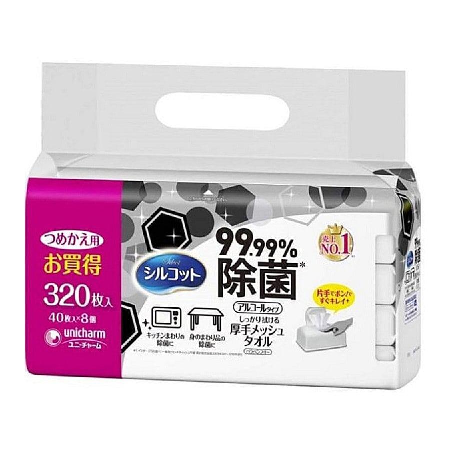 シルコット 99.99%除菌ウェットティッシュ 詰替用 40枚×8個パック