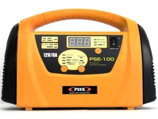 【クリックでお店のこの商品のページへ】バッテリーチャージャー8A PSE-100