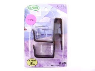 平ナゲシ 黒 30ミリ S-323