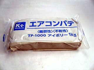 K+ エアコンパテ TP-1000 1kg